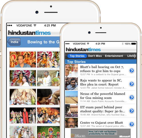 Hindustan Times for iPhone